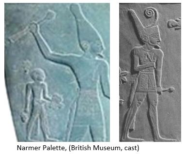 2 Narmer palette