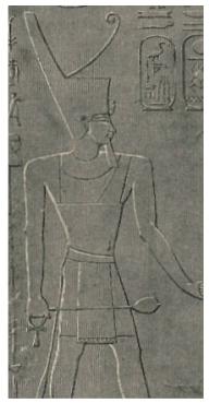 5 Thutmose II